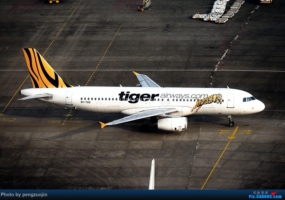 Re:[原创]【悍马】乱来点不正常的 AIRBUS A320 9V-TAQ
