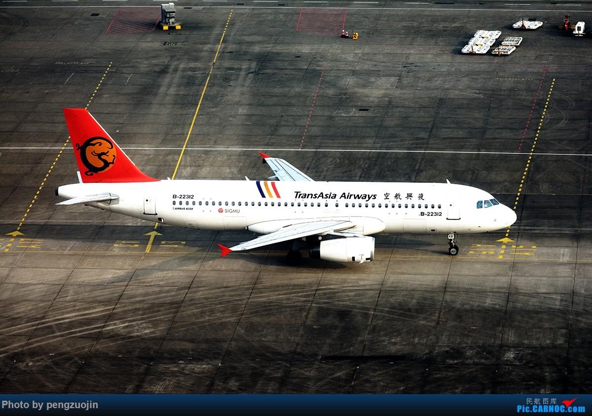 Re:[原创]【悍马】乱来点不正常的 AIRBUS A320-200 B-22312