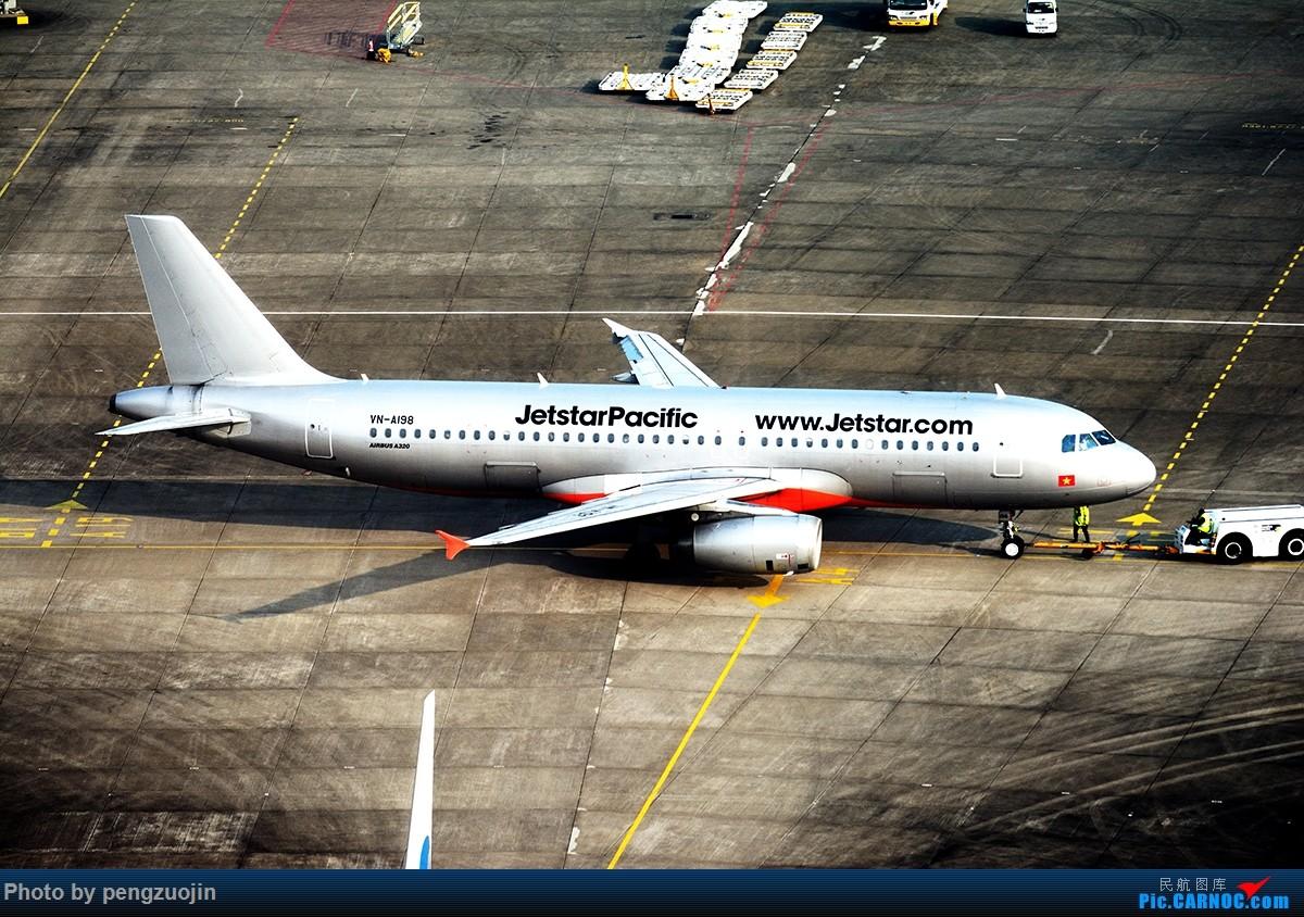 Re:[原创]【悍马】乱来点不正常的 AIRBUS A320 VN-A198