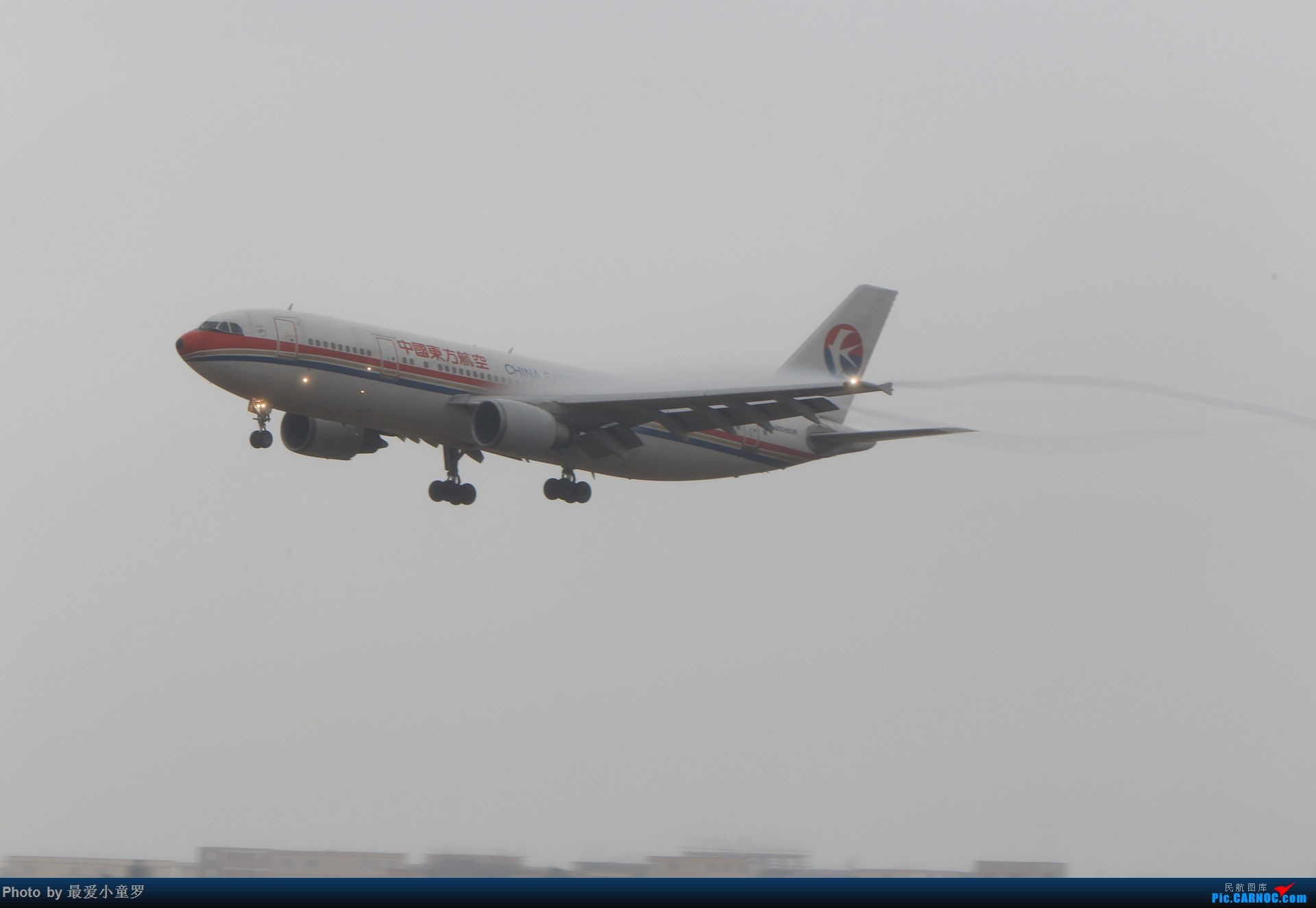 Re:[原创]旧的不去,新的不来——致2014远去的背影! AIRBUS A300B4-600 B-2325 中国广州白云国际机场