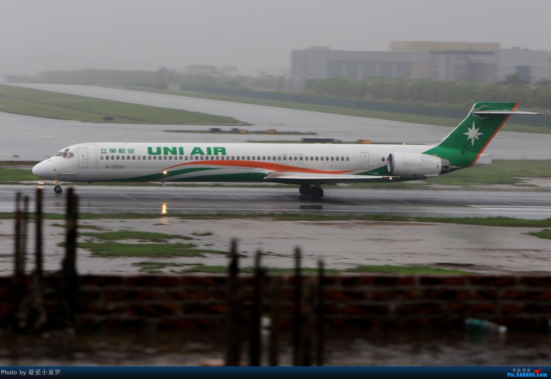 Re:[原创]旧的不去,新的不来——致2014远去的背影! MD MD-90-30 B-17920 中国广州白云国际机场