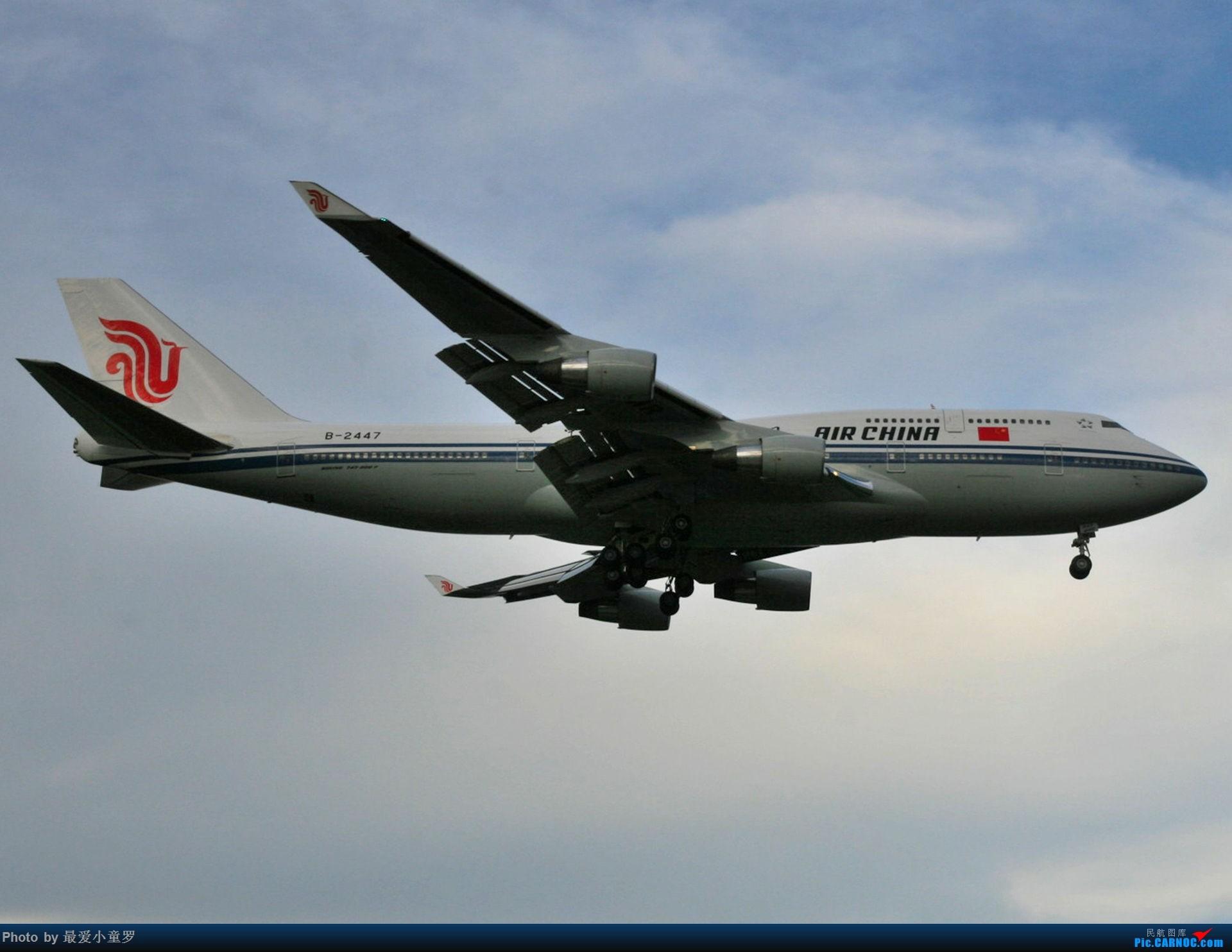 Re:[原创]旧的不去,新的不来——致2014远去的背影! BOEING 747-400 B-2447 中国广州白云国际机场