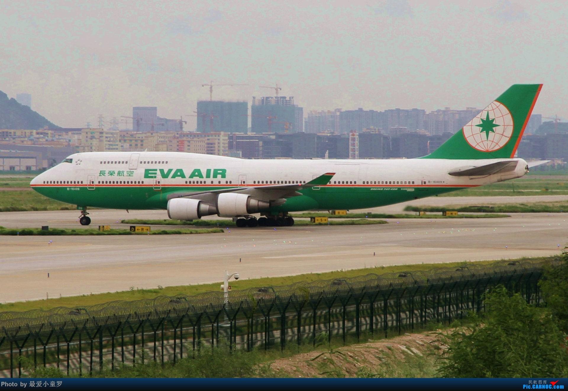 Re:[原创]旧的不去,新的不来——致2014远去的背影! BOEING 747-400 B-16409 中国深圳宝安国际机场