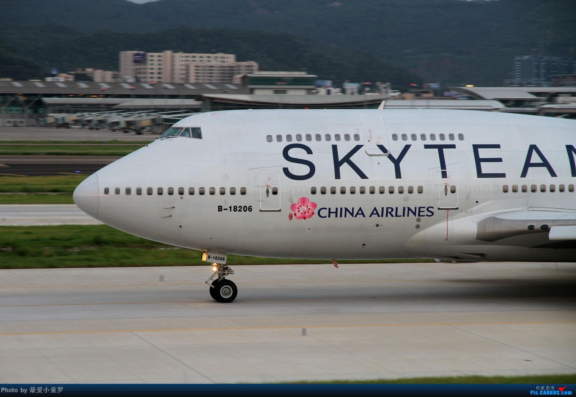 Re:[原创]旧的不去,新的不来——致2014远去的背影! BOEING 747-400 B-18206 中国深圳宝安国际机场