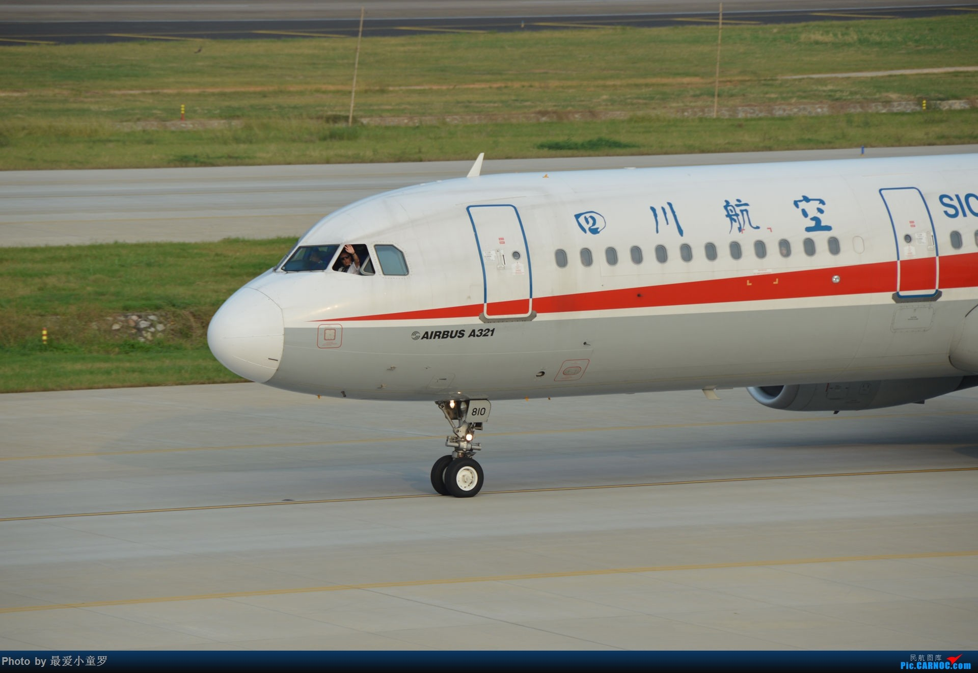 Re:[原创]旧的不去,新的不来——致2014远去的背影! AIRBUS A321-200 B-6810 中国广州白云国际机场