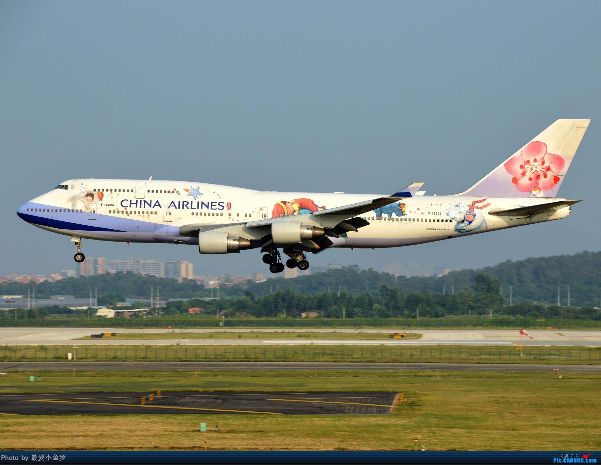 Re:[原创]旧的不去,新的不来——致2014远去的背影! BOEING 747-400 B-18203 中国广州白云国际机场