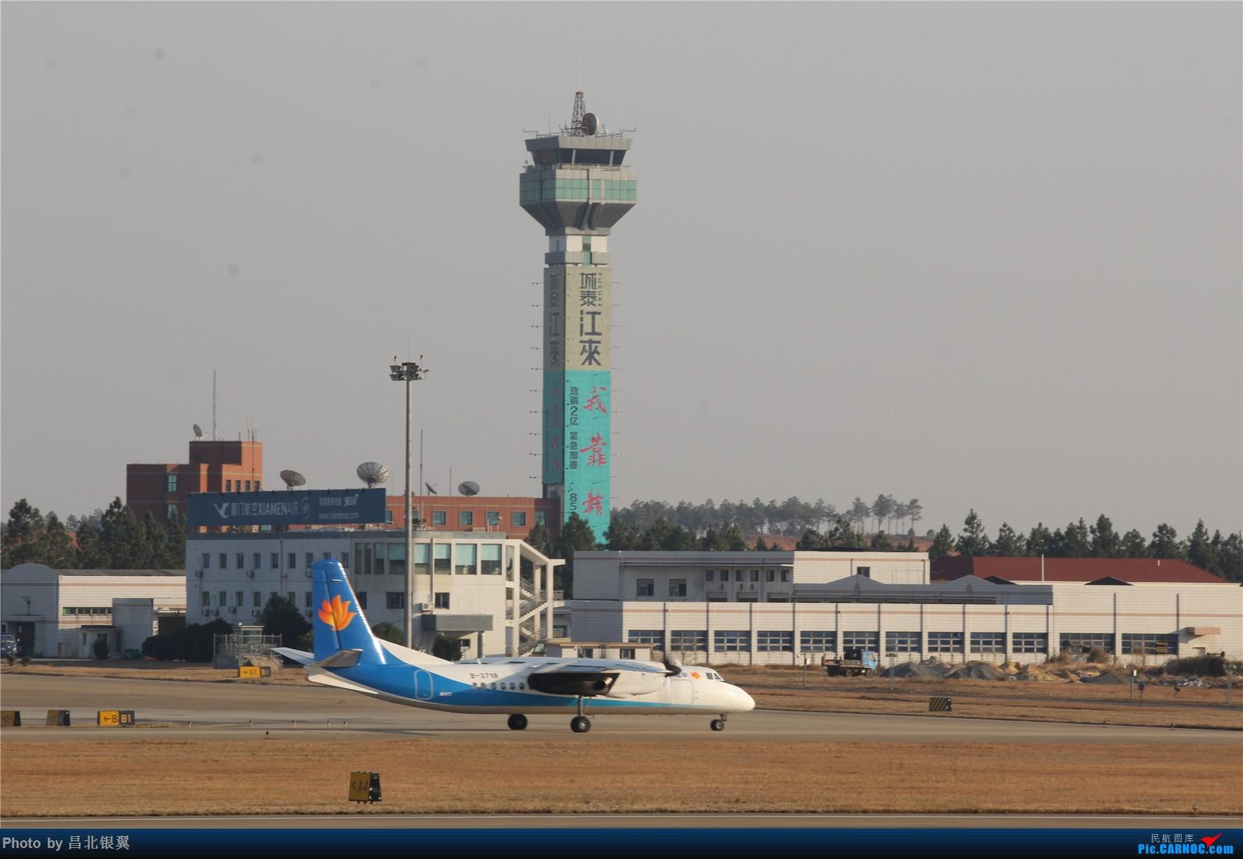 Re:[原创]【飞越2014,启航2015】 幸福航空MA60,祝大家2015年走向幸福~ XIAN AIRCRAFT MA 60 B-3718 中国南昌昌北国际机场