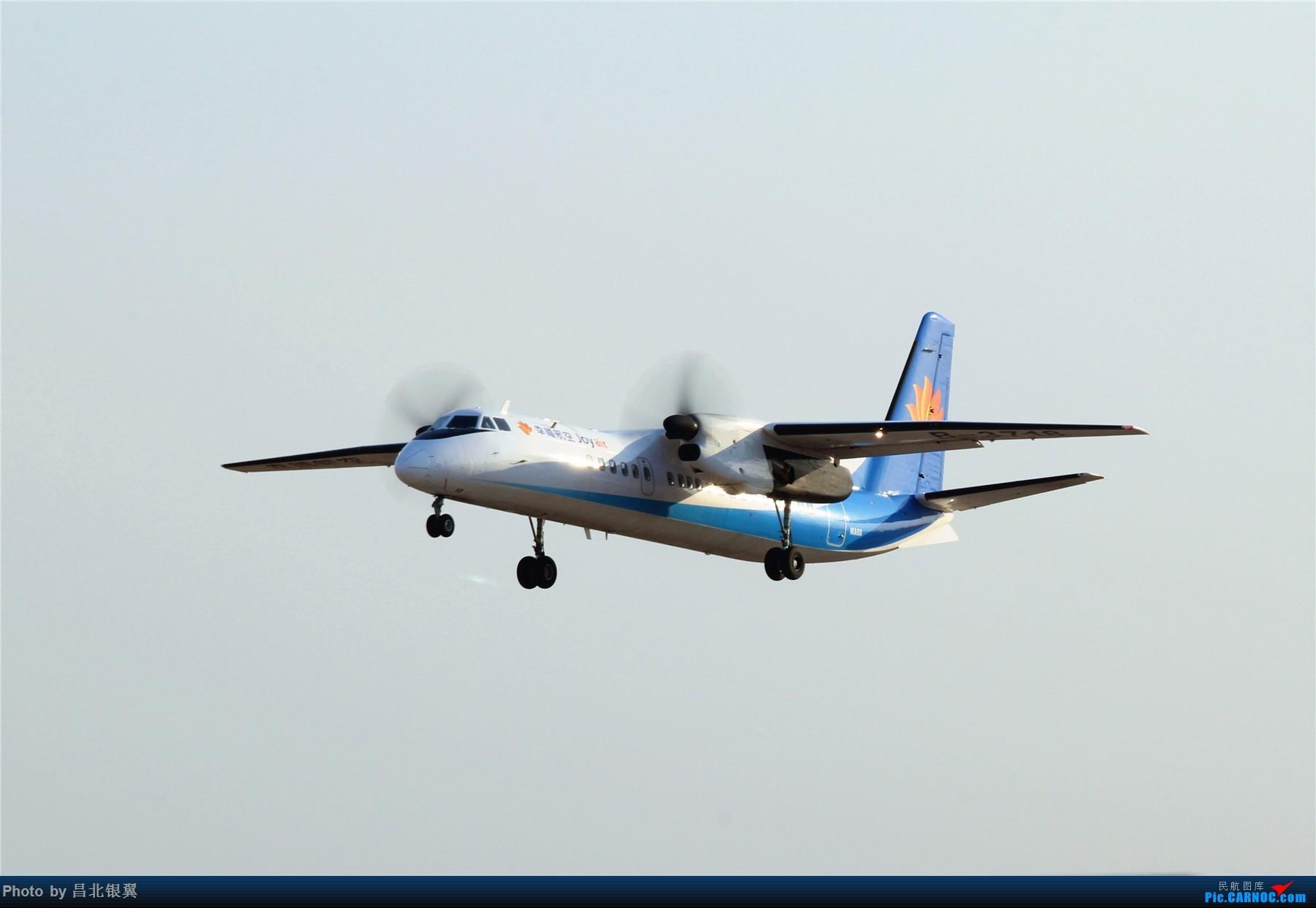 飞机启航背景素材