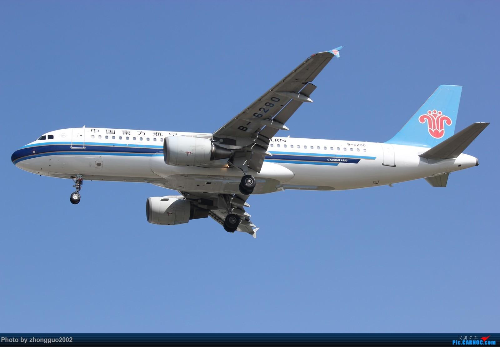 Re:[原创]谨以此片献给这个夏天最美丽的草原城----呼和浩特。 AIRBUS A320-200 B-6290 中国呼和浩特白塔国际机场