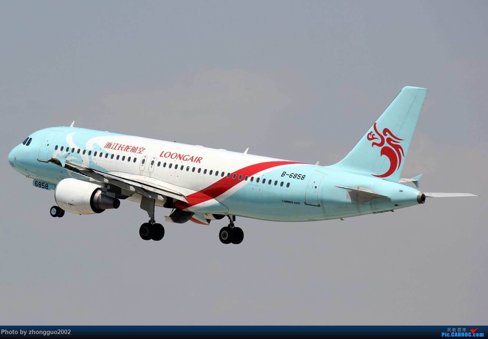 Re:[原创]谨以此片献给这个夏天最美丽的草原城----呼和浩特。 AIRBUS A320-200 B-6858 中国呼和浩特白塔国际机场