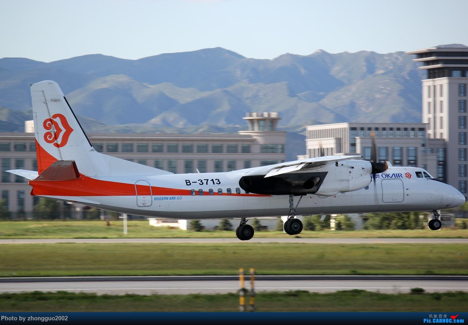 Re:[原创]谨以此片献给这个夏天最美丽的草原城----呼和浩特。 XIFEI MA-60 B-3713 中国呼和浩特白塔国际机场