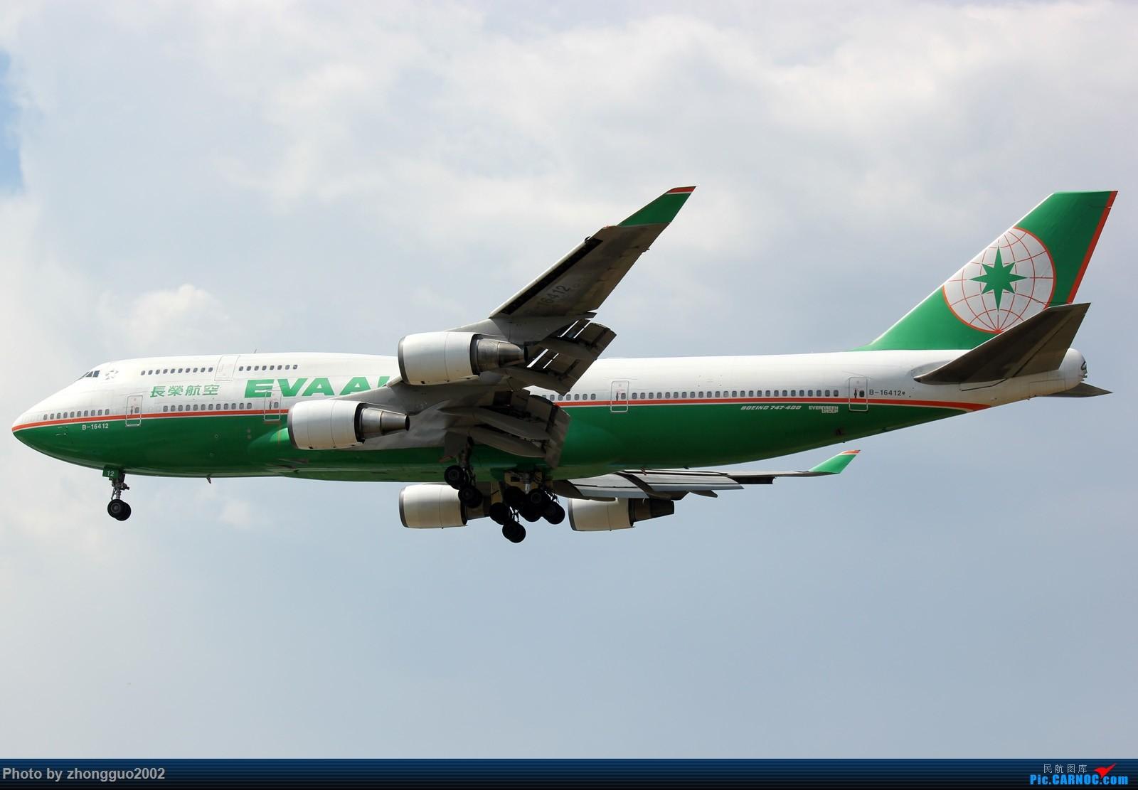 Re:[原创]谨以此片献给这个夏天最美丽的草原城----呼和浩特。 BOEING 747-400 B-16412 中国呼和浩特白塔国际机场