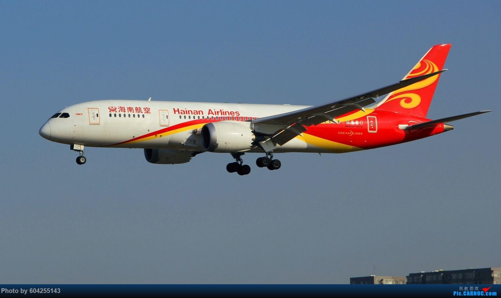 [原创][DLC]海航787光临大连,本屌丝也是第一次见787. BOEING 787-8 B-2739 中国大连周水子国际机场