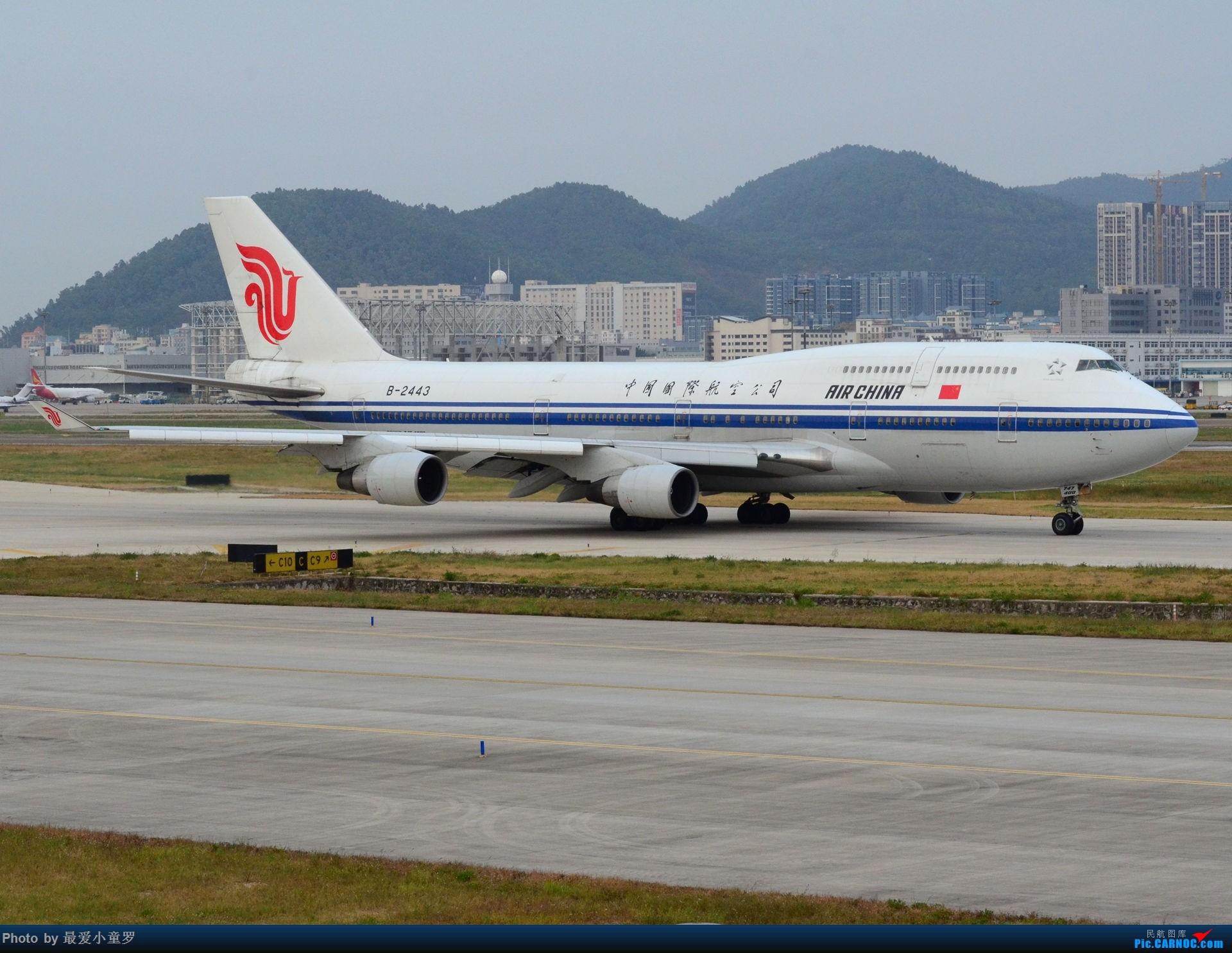 Re:[原创]旧的不去,新的不来——致2014远去的背影! BOEING 747-400 B-2443 中国深圳宝安国际机场