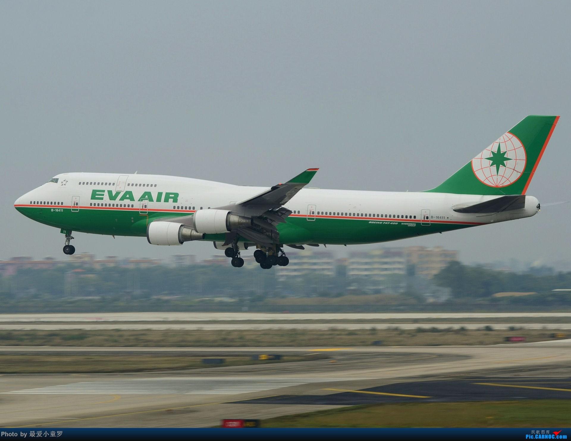Re:[原创]旧的不去,新的不来——致2014远去的背影! BOEING 747-400 B-16411 中国广州白云国际机场