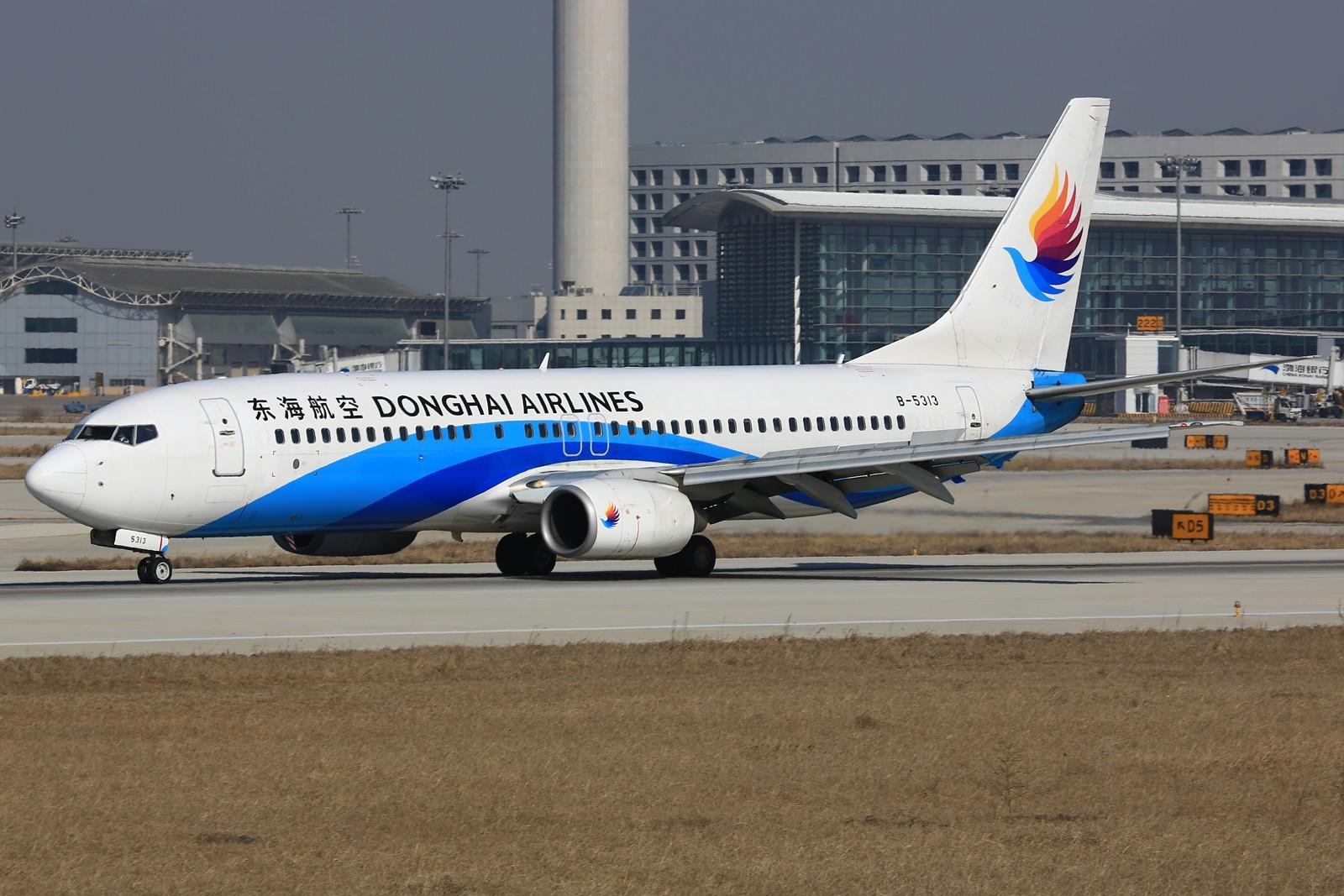 Re:[原创]【NKG】**********2015新年好!南跑25头新拍机位:华航744吉米彩绘,汉莎343,东海738********** BOEING 737-800 B-5313 中国南京禄口国际机场