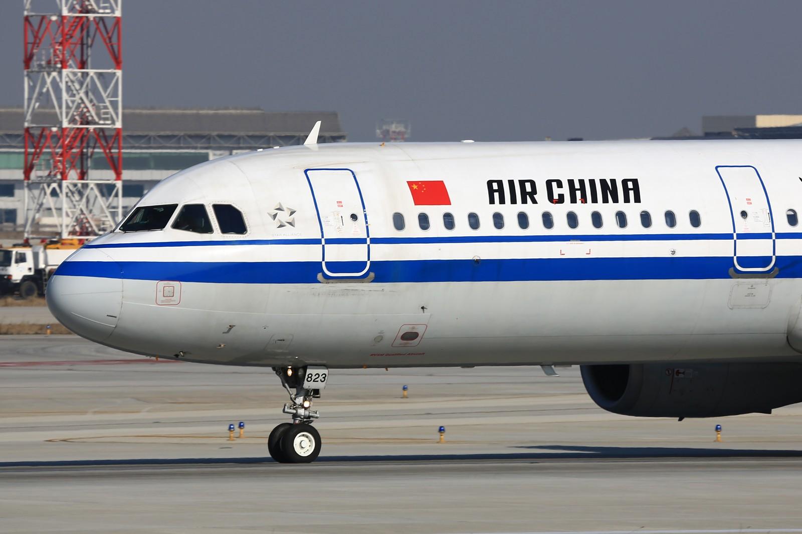 Re:[原创]【NKG】**********2015新年好!南跑25头新拍机位:华航744吉米彩绘,汉莎343,东海738********** AIRBUS A321-200 B-6823 中国南京禄口国际机场