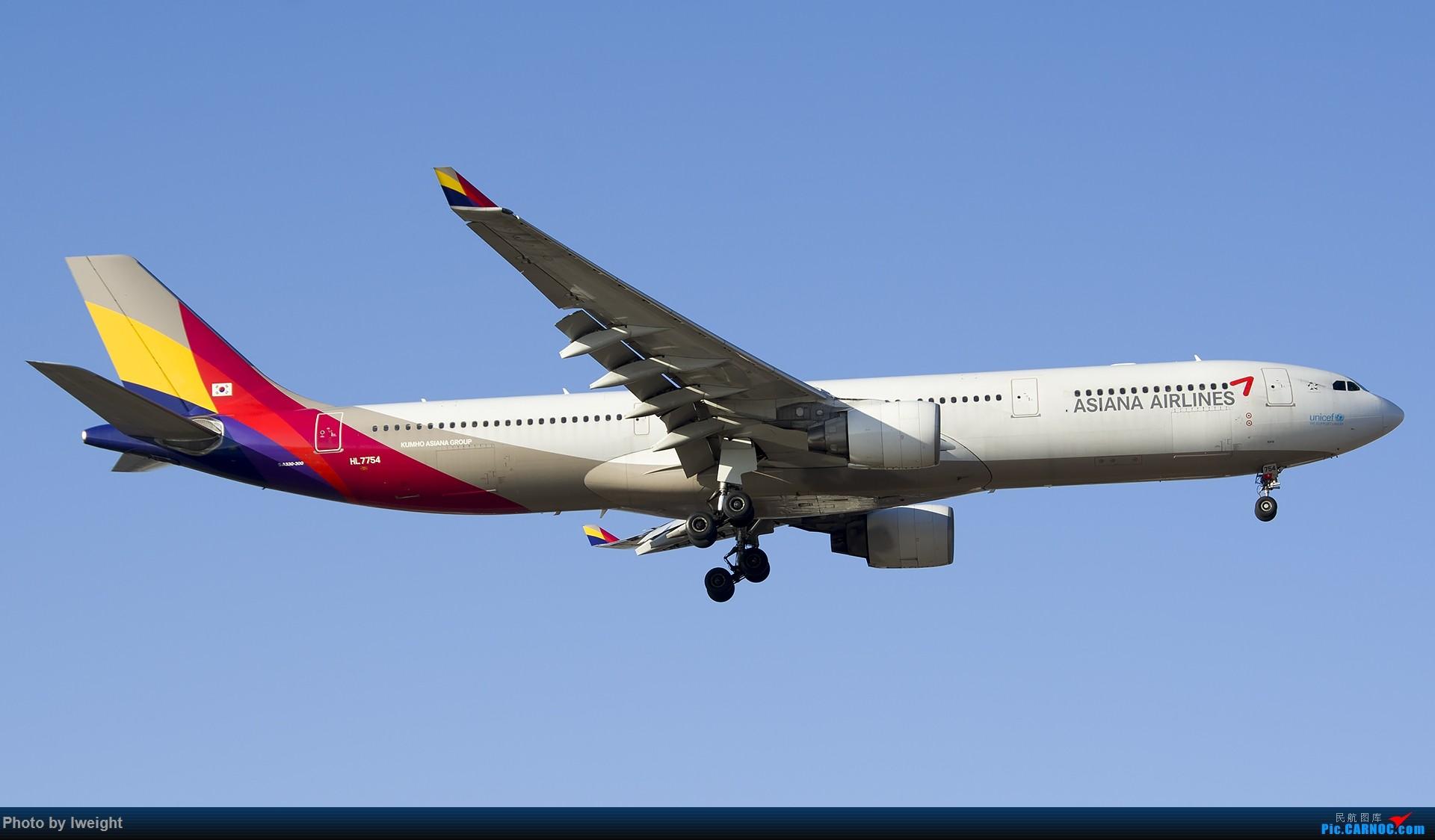 [原创]2015-01-01守在01跑道…… AIRBUS A330-300 HL7754 中国北京首都国际机场