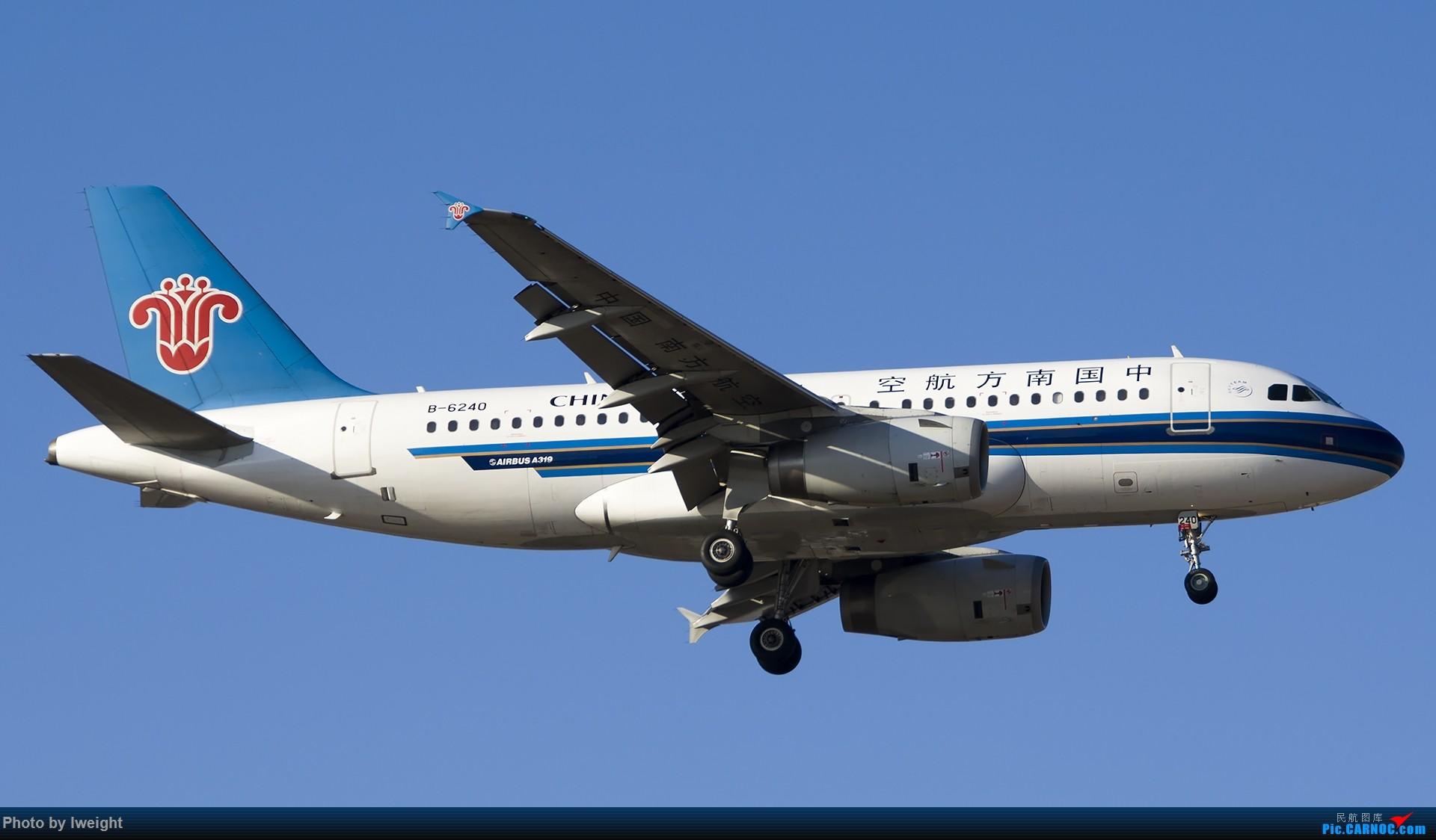 Re:[原创]2015-01-01守在01跑道…… AIRBUS A319-100 B-6240 中国北京首都国际机场