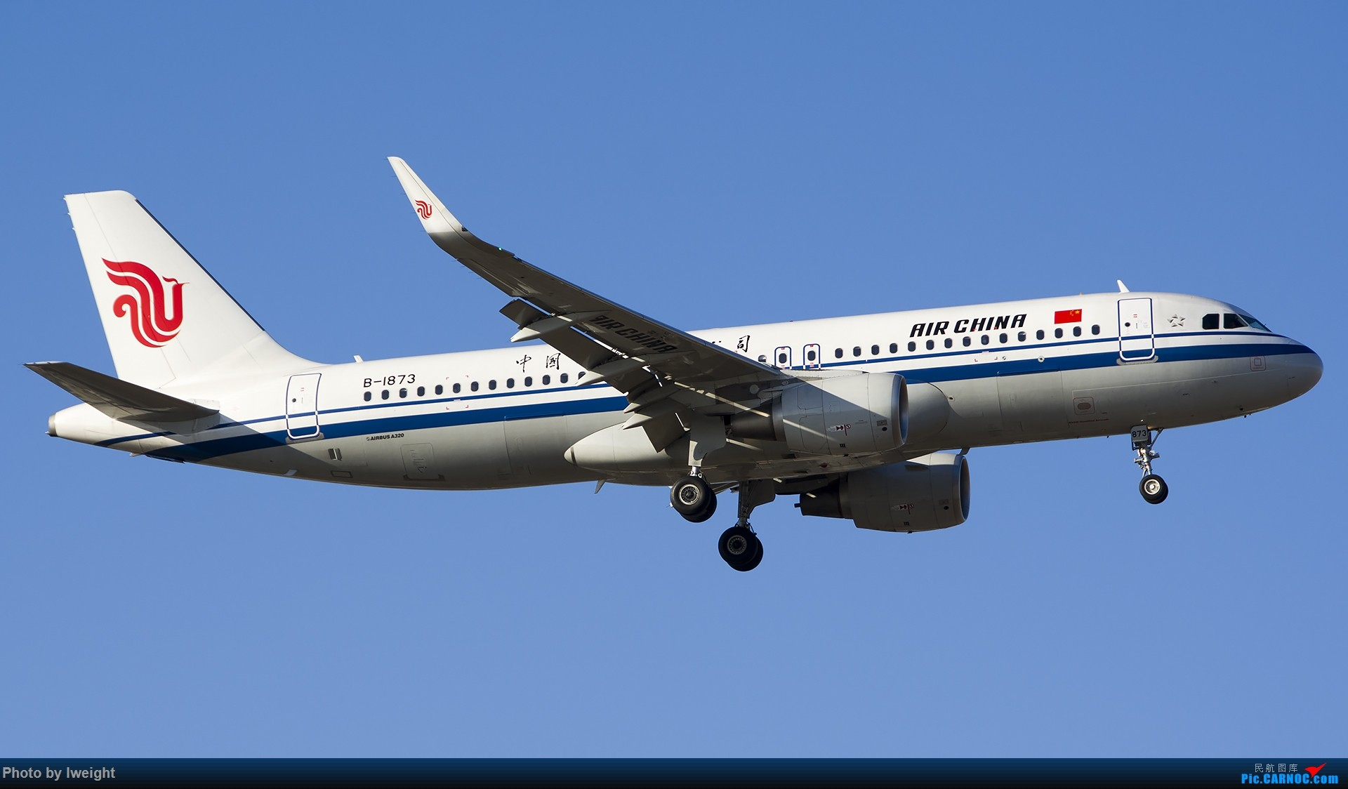 Re:[原创]2015-01-01守在01跑道…… AIRBUS A320-200 B-1873 中国北京首都国际机场