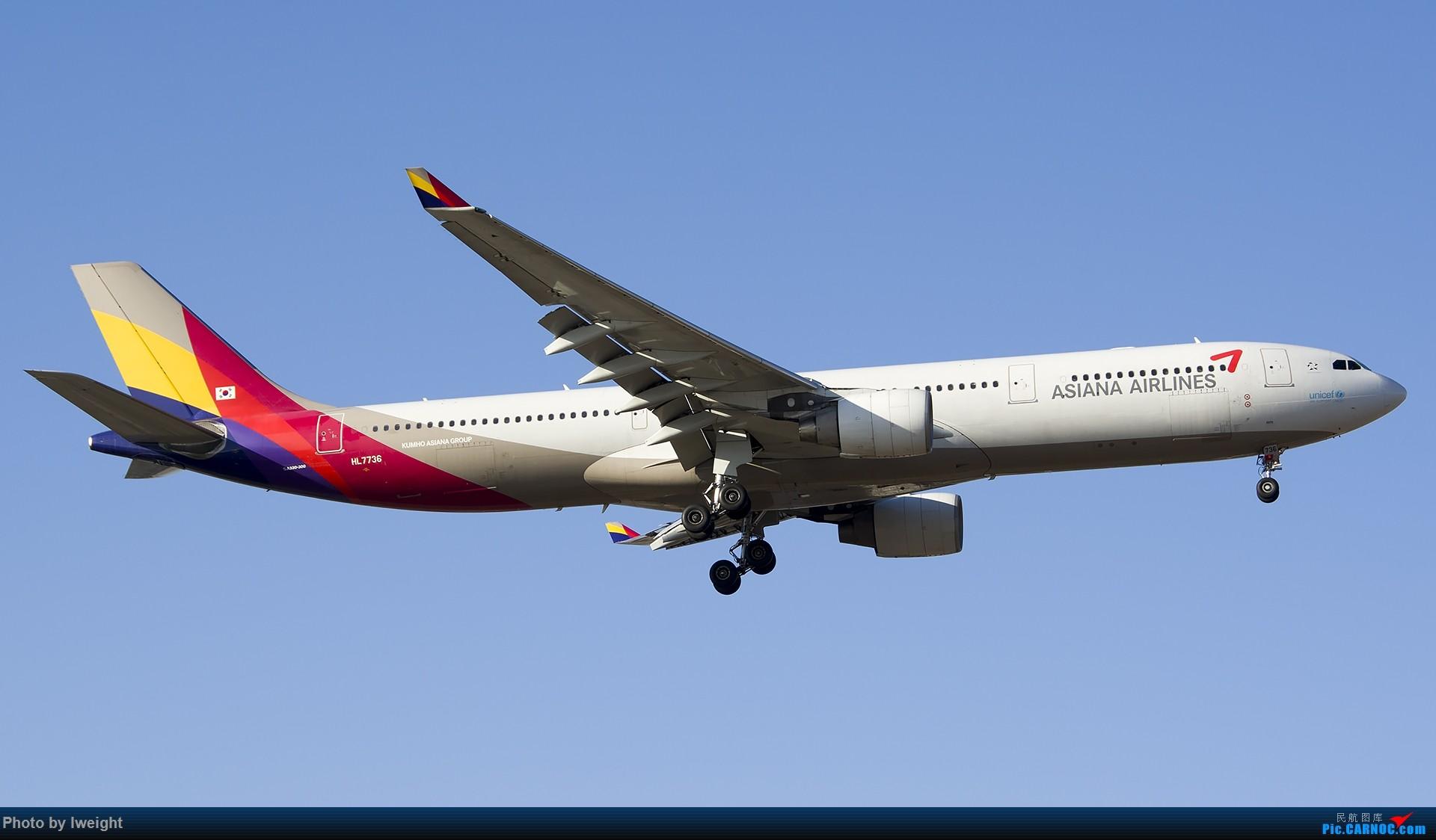 Re:[原创]2015-01-01守在01跑道…… AIRBUS A330-300 HL7736 中国北京首都国际机场