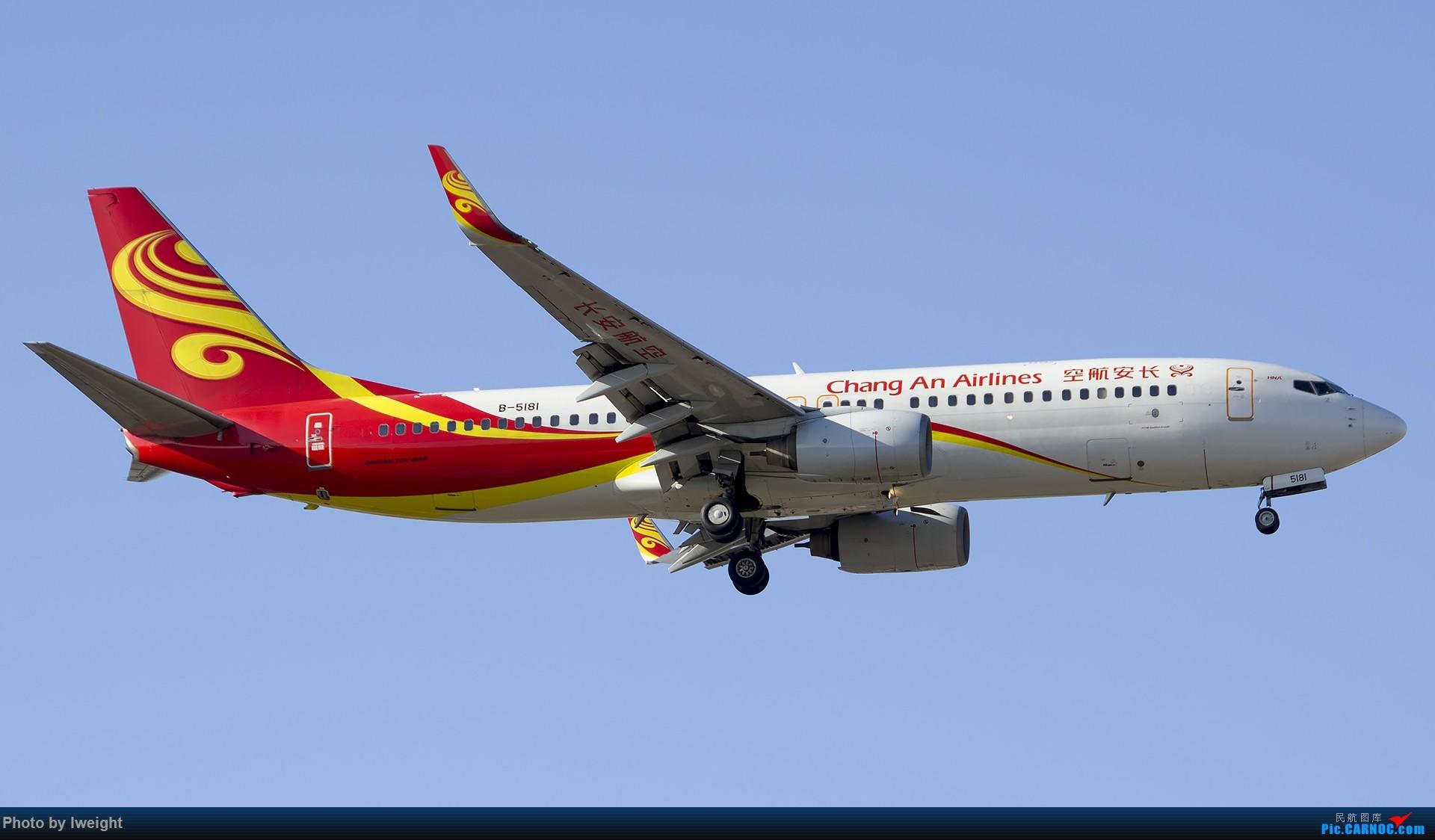 Re:[原创]2015-01-01守在01跑道…… BOEING 737-800 B-5181 中国北京首都国际机场