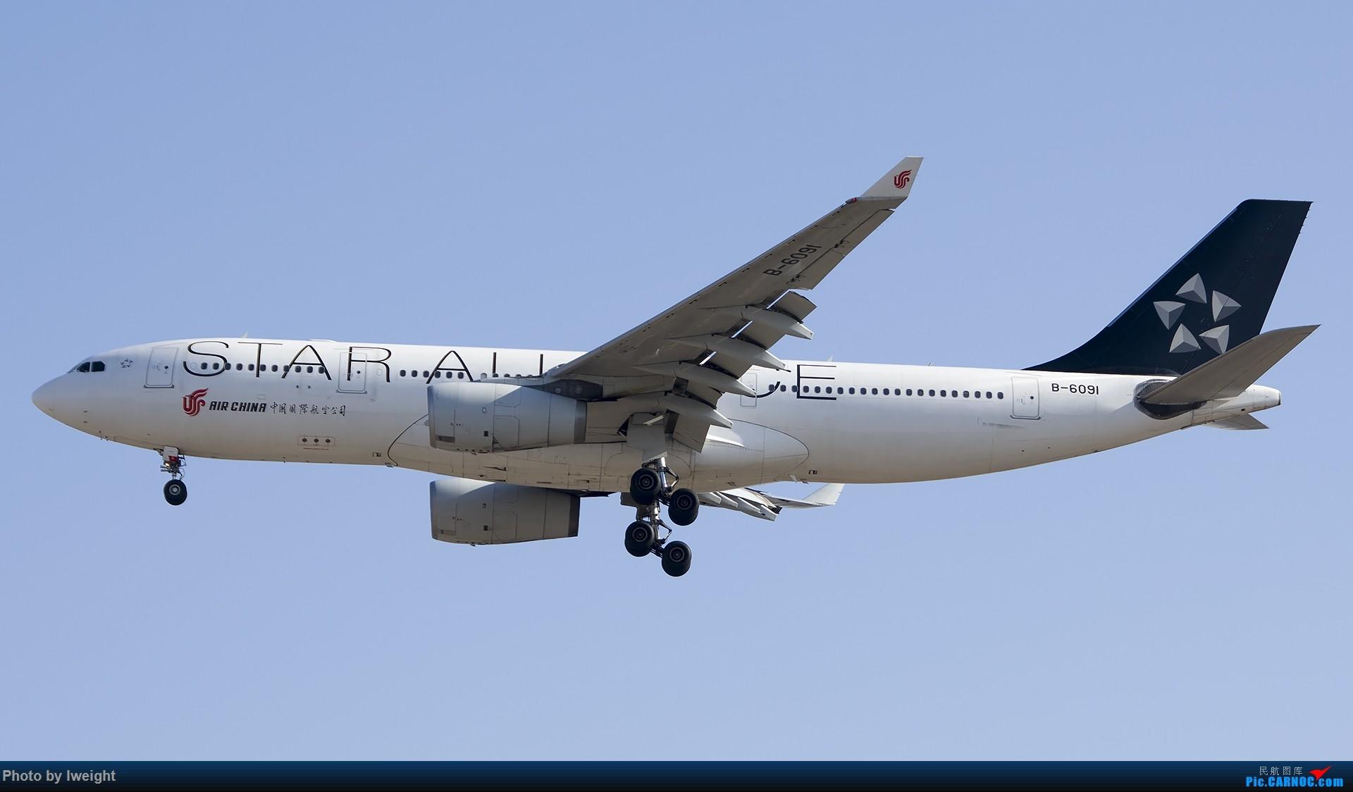 Re:[原创]2015-01-01守在01跑道…… AIRBUS A330-200 B-6091 中国北京首都国际机场