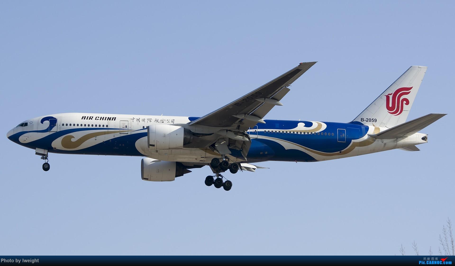 Re:[原创]2015-01-01守在01跑道…… BOEING 777-200 B-2059 中国北京首都国际机场