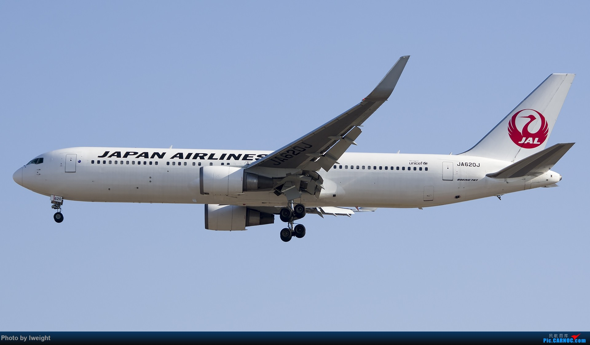 Re:[原创]2015-01-01守在01跑道…… BOEING 767-300ER JA620J 中国北京首都国际机场