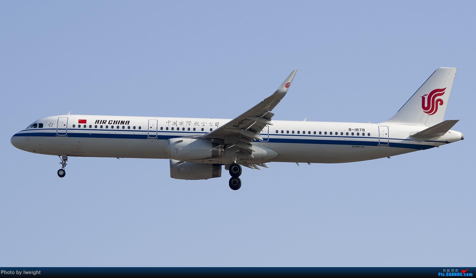 Re:[原创]2015-01-01守在01跑道…… AIRBUS A321-200 B-1878 中国北京首都国际机场