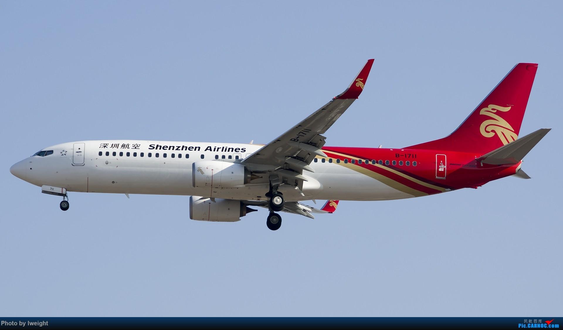 Re:[原创]2015-01-01守在01跑道…… BOEING 737-800 B-1711 中国北京首都国际机场