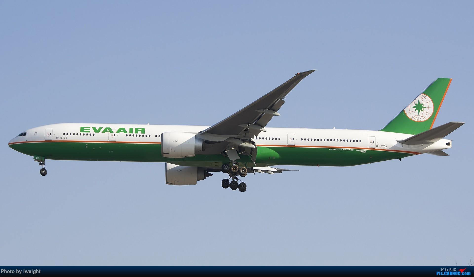 Re:[原创]2015-01-01守在01跑道…… BOEING 777-300 B-16705 中国北京首都国际机场