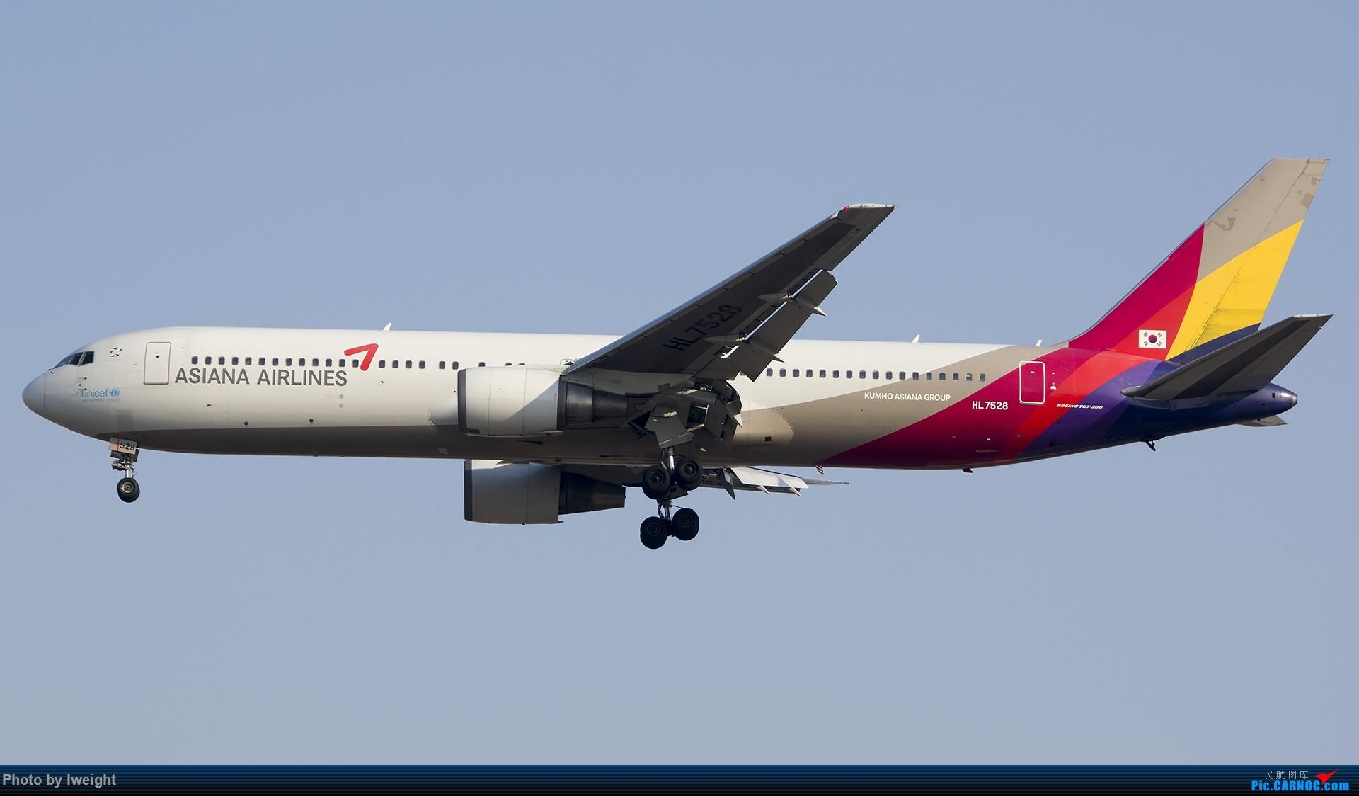 Re:[原创]2015-01-01守在01跑道…… BOEING 767-300 HL7528 中国北京首都国际机场