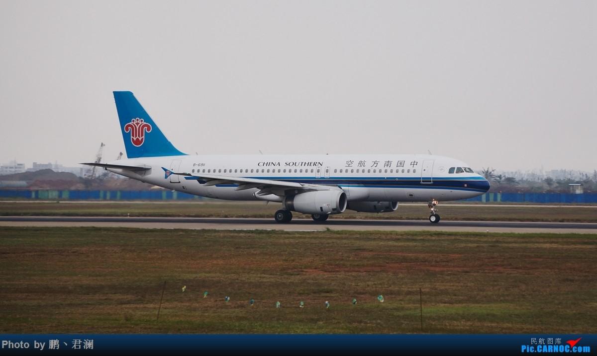 Re:[海南飞友会]2015.1.2 HAK 新年第一拍 AIRBUS A320-200 B-6911 中国海口美兰国际机场