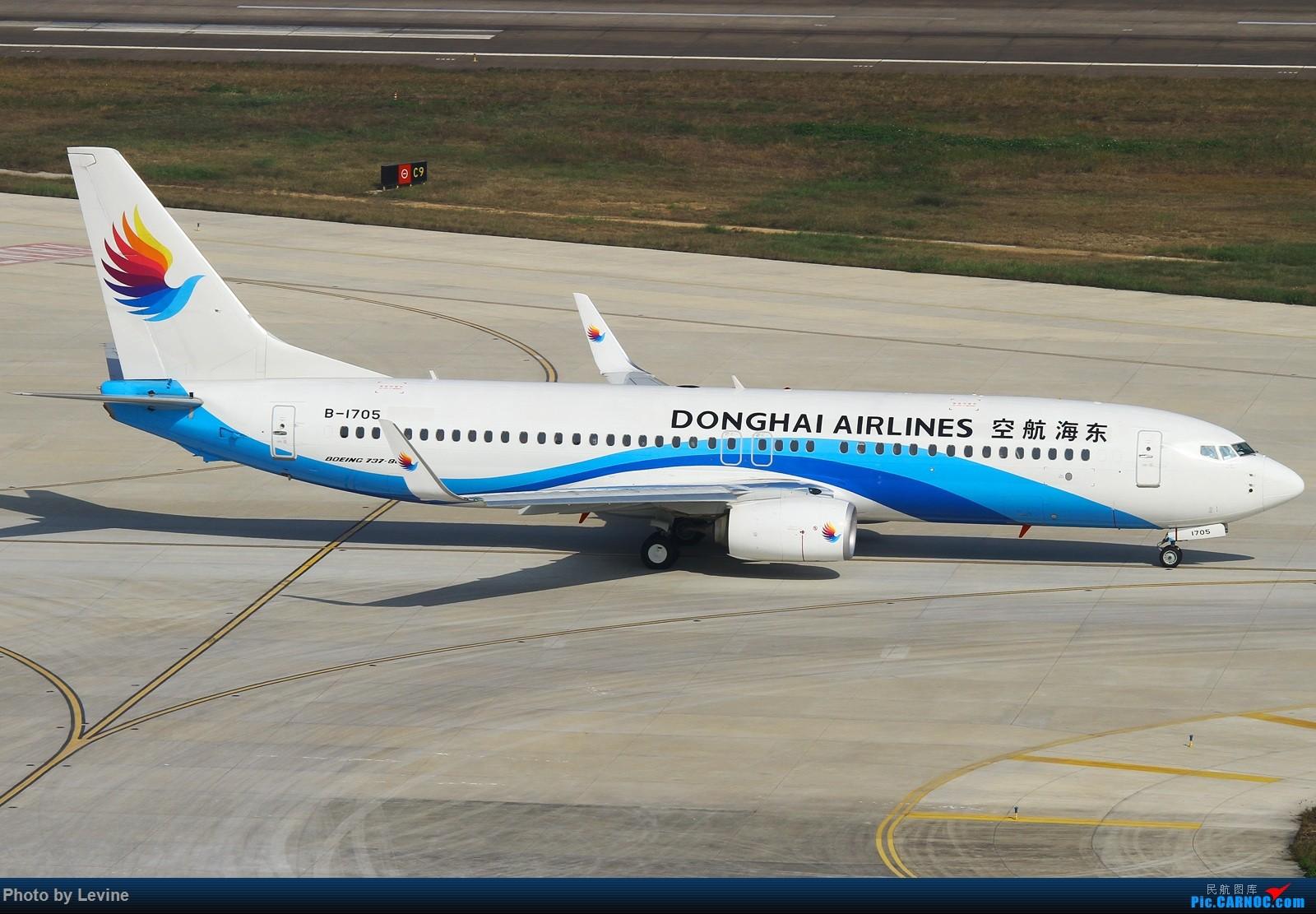 [原创]2015第一拍 冬日暖阳 怎么都拍不腻 BOEING 737-800 B-1705 中国深圳宝安国际机场