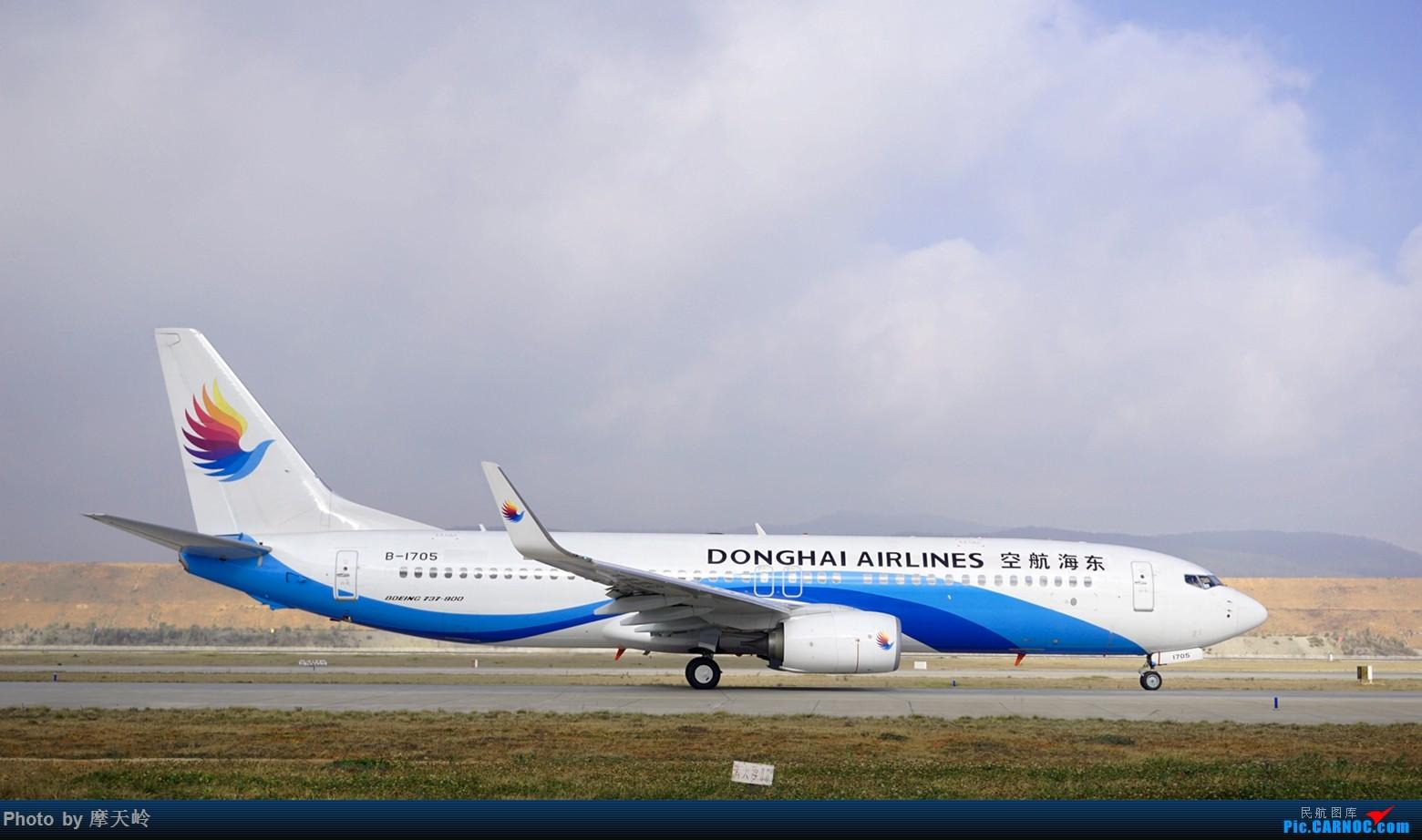 [原创]长水一组 BOEING 737-800 B-1705 中国昆明长水国际机场机场