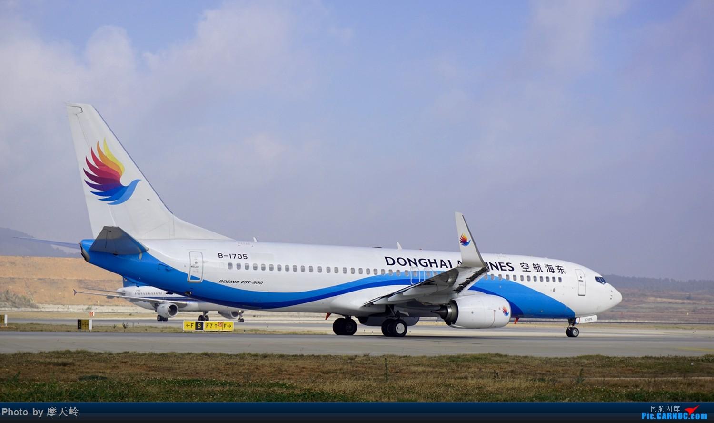 Re:[原创]长水一组 BOEING 737-800 B-1705 中国昆明长水国际机场机场
