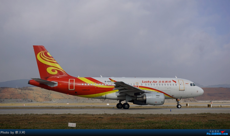 Re:[原创]长水一组 AIRBUS A319-100 B-6198 中国昆明长水国际机场机场
