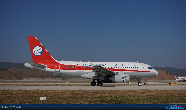 Re:[原创]长水一组 AIRBUS A319-100 B-6419 中国昆明长水国际机场机场