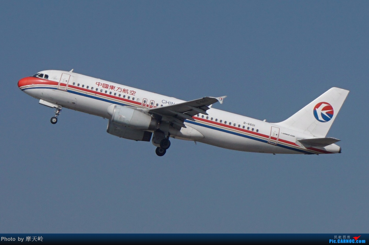 Re:[原创]长水一组 AIRBUS A320-200 B-6601 中国昆明长水国际机场机场