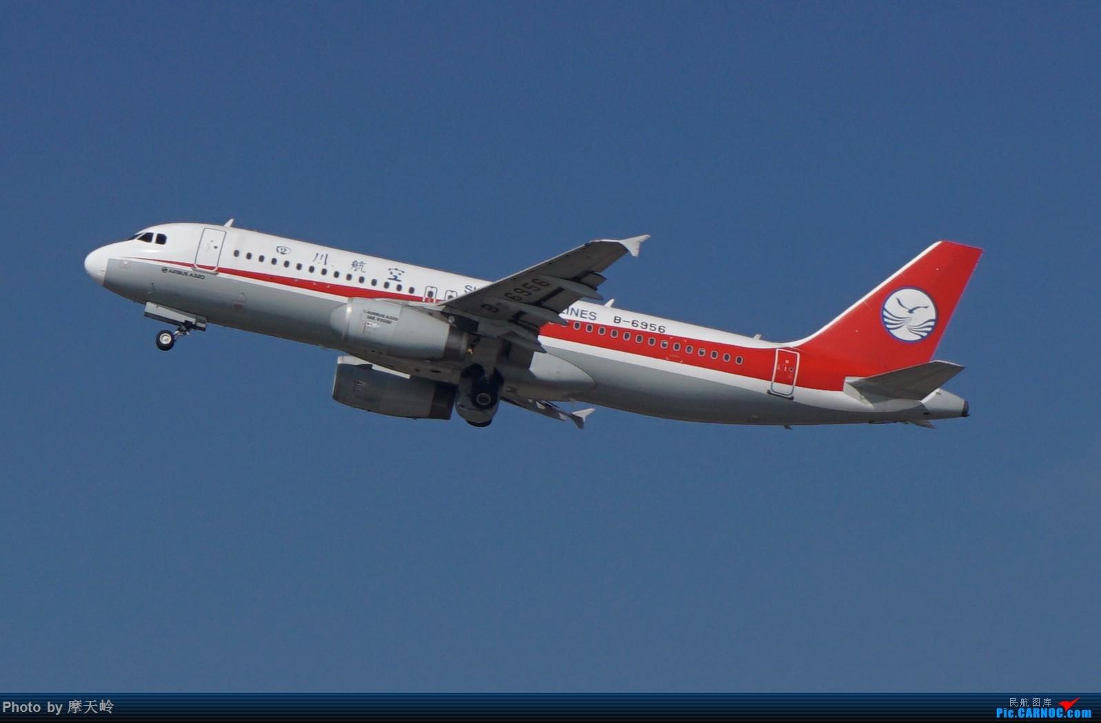 Re:[原创]长水一组 AIRBUS A320-200 B-6956 中国昆明长水国际机场机场