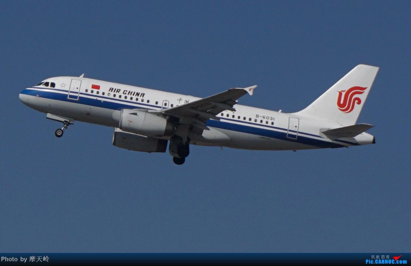 Re:[原创]长水一组 AIRBUS A319-100 B-6031 中国昆明长水国际机场机场