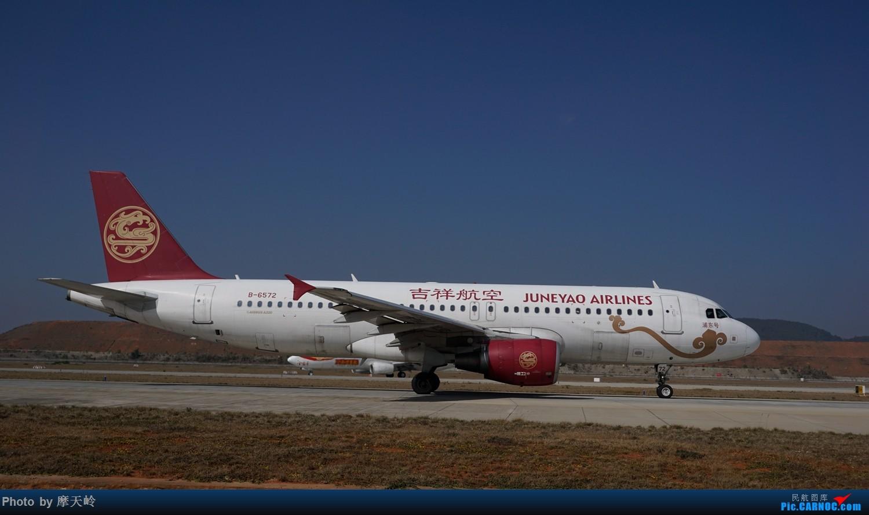 Re:[原创]长水一组 AIRBUS A320-200 B-6572 中国昆明长水国际机场机场
