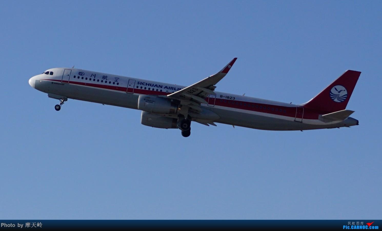 Re:[原创]长水一组 AIRBUS A321-200 B-1823 中国昆明长水国际机场机场