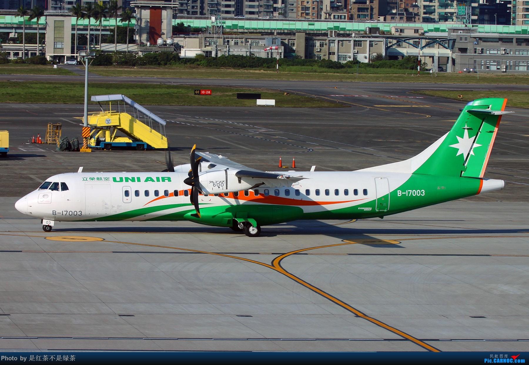Re:[原创]【红茶拍机】第一次走进宝岛,利用一小时的空闲时间拍了几架大陆不太容易见到的家伙。 ATR-72 B-17003 中国台北松山国际机场