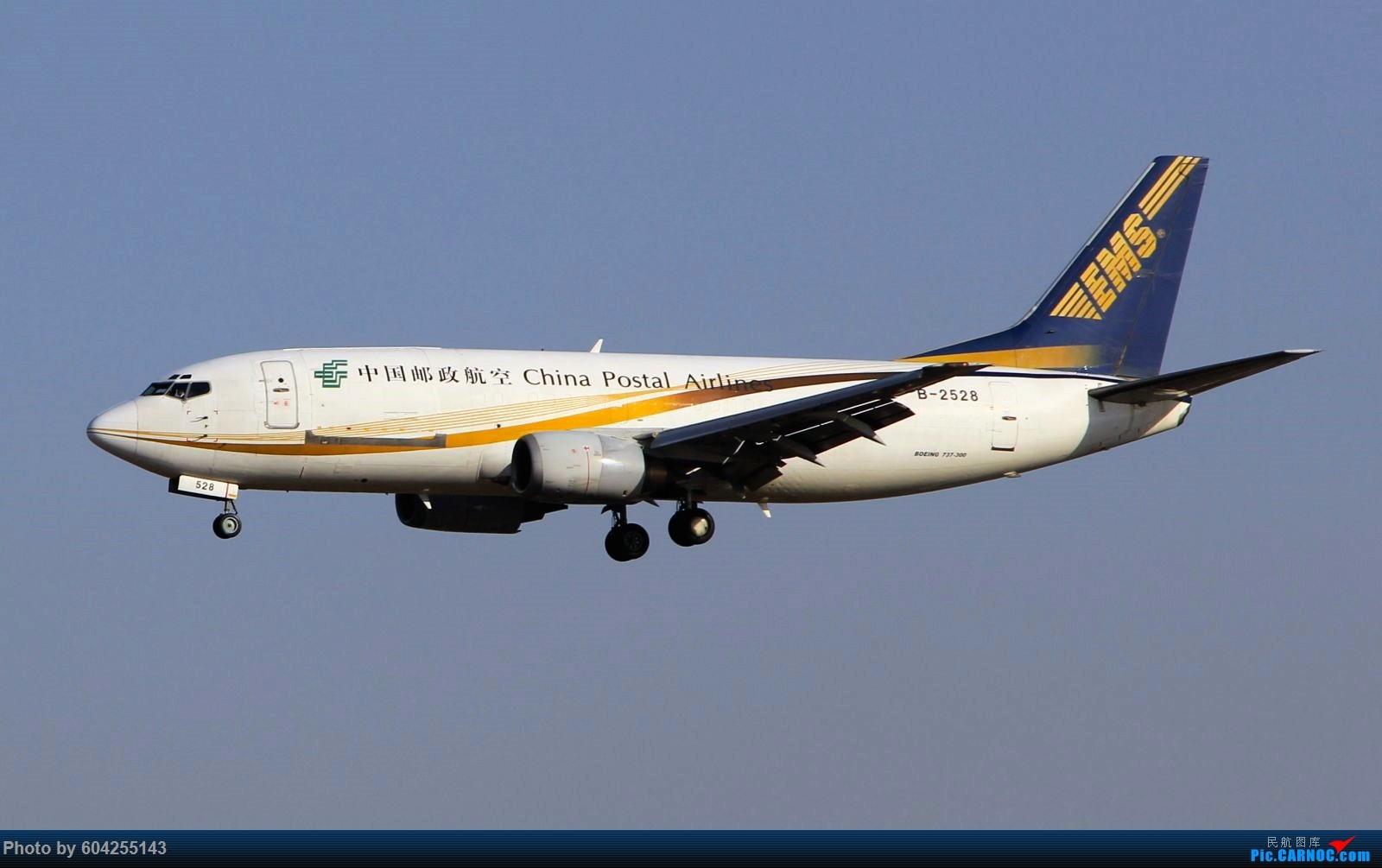 [原创]渣图几张,没想到美图修完压缩的这么严重 BOEING 737-300 B-2528 中国大连周水子国际机场