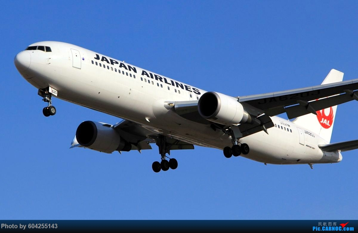 Re:[原创]渣图几张,没想到美图修完压缩的这么严重 BOEING 767-300 JA620J 中国大连周水子国际机场