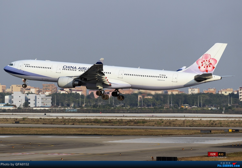 Re:新年第一次去CAN拍机…… AIRBUS A330-300 B-18316 中国广州白云国际机场
