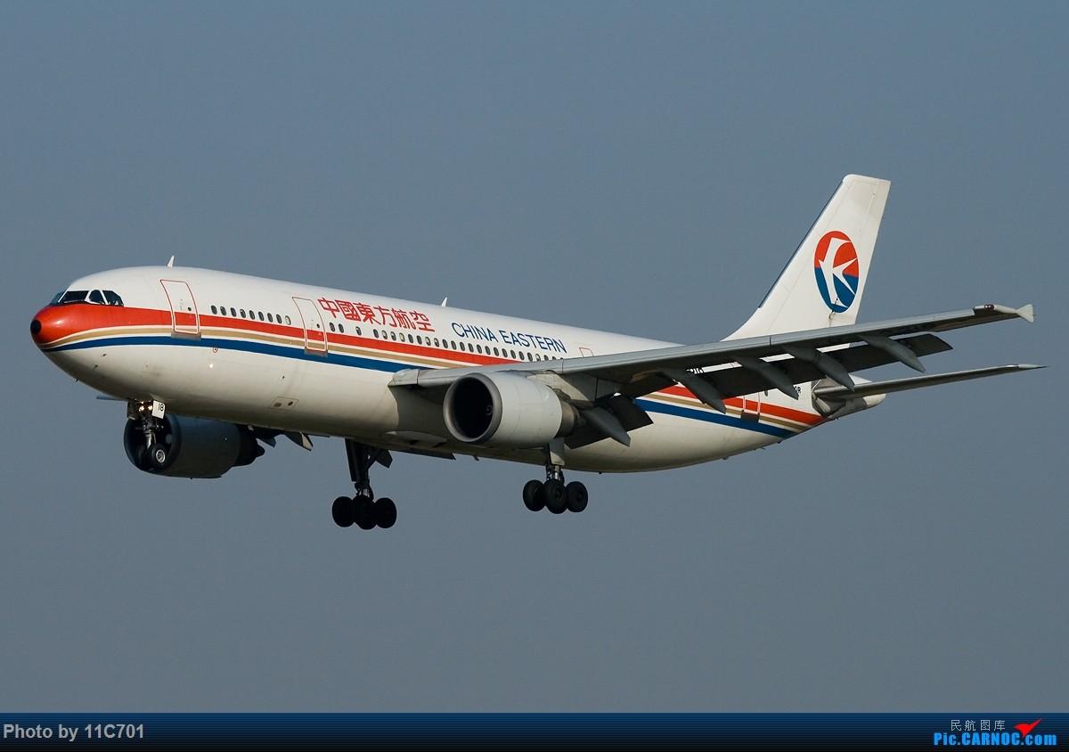 Re:[原创]tsniper及其背后的人注意了(请管理员保留置顶24小时) AIRBUS A300B4-600R B-2318 中国深圳宝安国际机场