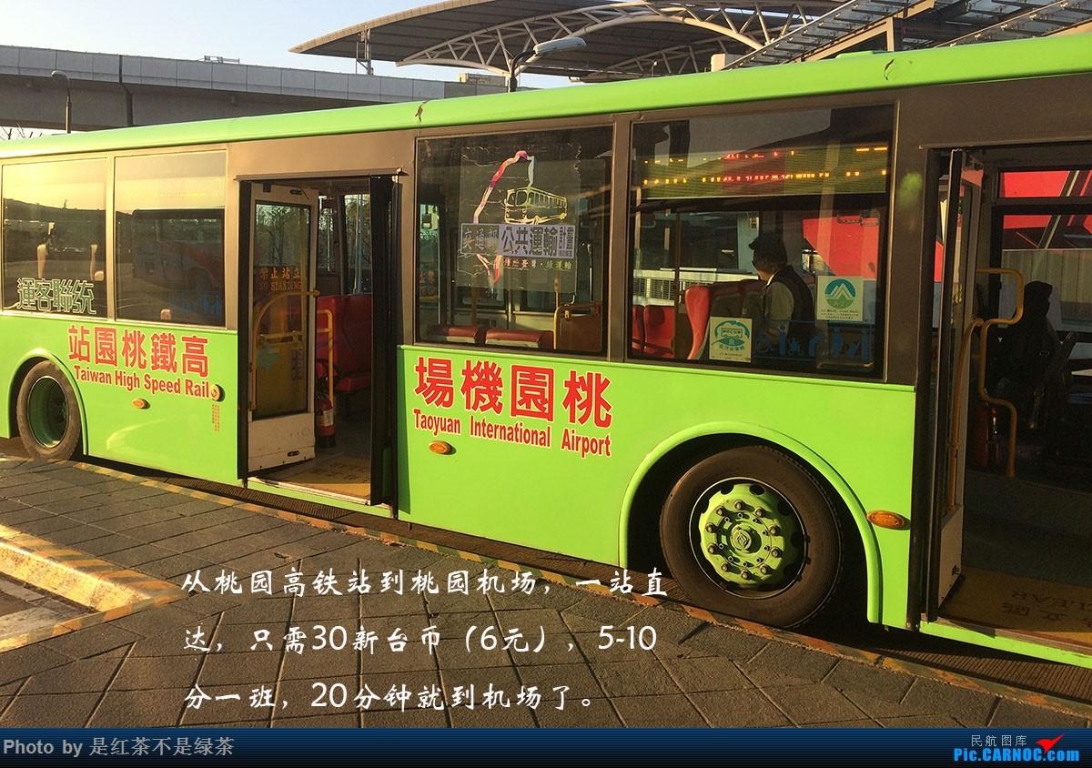 Re:[原创]【红茶游记】坐着高铁搭飞机MU5006 TPE-PVG